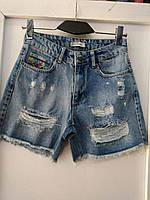 Джинсовые шорты, р-р 25-30 (в ассортименте)
