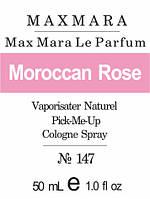 Парфумерний концентрат для жінок 147 «Max Mara Le Parfum» 50 мл