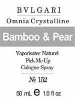 Парфюмерное масло «Omnia Crystalline Bvlgari»
