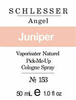 Парфюмерное масло на разлив для женщин 153 «Angel Schlesser Femme Angel Schlesser»