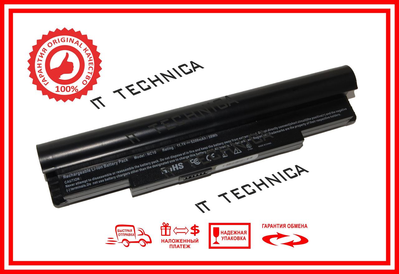 Батарея SAMSUNG AA-PB6NC6W/E 11.1V 5200mAh