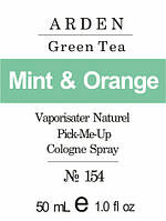 Парфюмерное масло «Green Tea Elizabeth Arden»