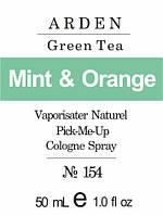 Парфюмерное масло на разлив для женщин 154 «Green Tea Elizabeth Arden»