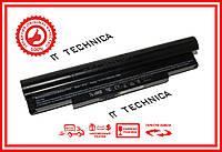 Батарея SAMSUNG N270 N270BH N510 11.1V 5200mAh