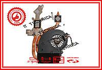 Вентилятор+радиатор ACER Aspire 33.PDA07.007