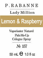 Парфюмерное масло «Lady Million Paco Rabanne»