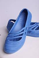 Синие женские мыльницы