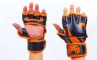 Перчатки для смешанных единоборств MMA FLEX VENUM CHALLENGER VL-5789-OR (р-р M, L, оранжевый)