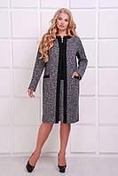 Классическая серая двойка платье+кардиган  ДАМИРА ТМ Таtiana  54-60  размеры