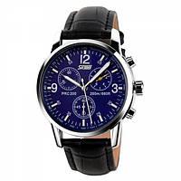 Часы Skmei 9070CL Blue