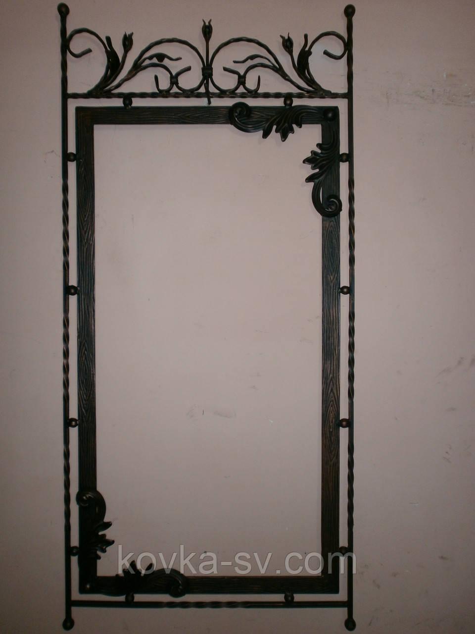 Рамка для зеркала (1000х500 мм) - «Сварог» Художественная ковка.  Кованые изделия.  Кованые элементы. в Харькове