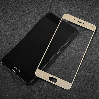 Full Cover защитное стекло для Xiaomi Mi5c - Gold