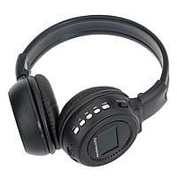 Беспроводные Bluetooth наушники N65BT