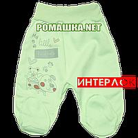 Ползунки (штанишки) на широкой резинке р. 56 демисезонные ткань ИНТЕРЛОК 100% хлопок ТМ Алекс 3165 Зеленый А