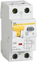 АВДТ 32 C50 100мА - Автоматический Выключатель Дифф. тока
