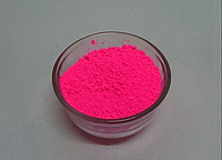 Темно-розовый флуоресцентный порошок