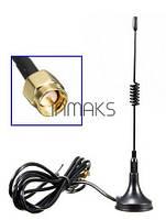 GSM GPS антенна усилитель  1,5м #100421