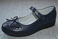 Осенние туфли детские Bayrak р 29-36