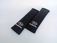 Накладки на ремни безопасности автомобиля с логотипом Subaru