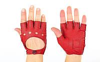 Перчатки спортивные автомобильные кожзам BC-0132-R (открытые пальцы, р-р М, L, застежка кнопка, бордовый)