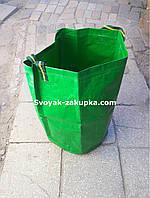 """Мешок садовый объем 270л. С усиленными ручками для листвы """"Bradas"""" (Польша)."""
