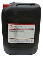 Масло гидравлическое Texaco Rando HD 46 (20 л)