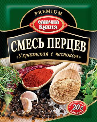"""Смесь Перецев """"Украинская с чесноком"""" 20г, фото 2"""