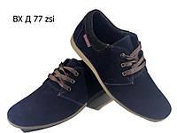 Мокасины подростковые натуральная замша синие на шнуровке (Д377сз)