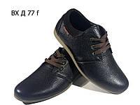Мокасины подростковые натуральная кожа черные на шнуровке (Д377к)