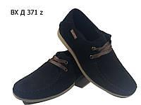 Мокасины подростковые натуральная замша черные на шнуровке (Д371-1чз)