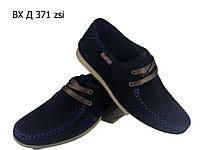 Мокасины подростковые натуральная замша синие на шнуровке (Д371-1сз)