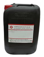 Масло компрессорное TEXACO COMPRESSOR OIL EP VDL 46 (20 л)