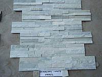 Himachal White Кварцит