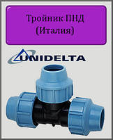 Тройник Unidelta 20 ПНД