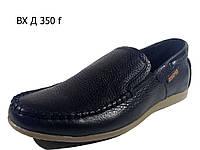 Мокасины подростковые натуральная кожа черные на резинке (Д350ф)