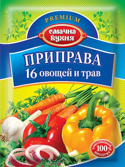 """Приправа """"16 овощей и трав"""" 70г"""
