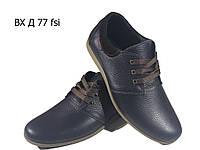 Мокасины подростковые натуральная кожа синие на шнуровке (Д377ск)
