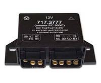 Прерыватель указателей поворота и аварийной сигнализации 717.3777 (аналог РС 950С) ЭНЕРГОМАШ