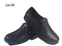Туфли подростковые натуральная кожа черные на резинке (П 92)