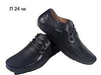 Мокасины подростковые натуральная кожа черные на шнуровке (П 24 чк)
