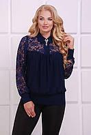 Женская темно-синяя  блуза АНИТА ТМ Таtiana 52-62  размер