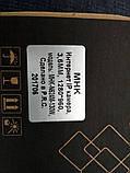 Камера наружного наблюдения с креплением IP MHK-N624M-130W, фото 5