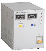 Стабилизатор напряжения СНИ1-5 кВА однофазный ИЭК