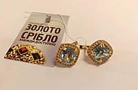 Серьги золотые с камнями, вес 6.11 грамм. Золотые украшения б/у.