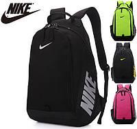 Рюкзак Nike Bit