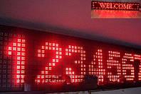 Светодиодное табло бегущая строка 167х23 R красная