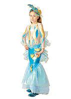 Русалочка карнавальный костюм детский