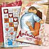 Шоколадный набор ЛЮБИМОМУ МОЕМУ 40 шоколадок