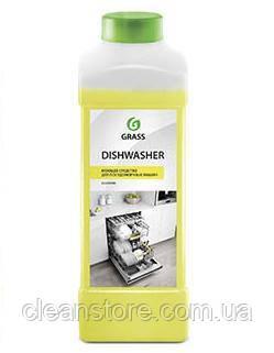 "Средство для посудомоечных машин Grass ""Dishwasher"", 1л., фото 2"