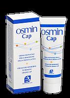 Детский крем для очищения головы от корочек Histomer Osmin Baby CAP,50 мл.